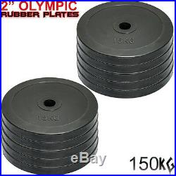 2 Rubber Olympic Disc Weights Plates Power Lifting Weightlifting Bar Gym