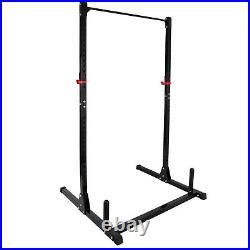550LBs MAX Power Rack Pull Chin-Up Workout Bars Squat Lift Strength Training