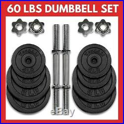 60 lbs Yes4All Adjustable Dumbbells with Bar Connector Best deal! FREE Ship