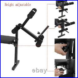 ADJUSTABLE LIFTING WEIGHT BENCH SET NO Weights And Bar Workout GYM 3 Level