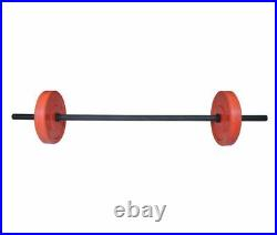 BARBELL 84-in Axle Bar Fitness Gym Strong Man(Weight Plates NOT included)- 7 Ft