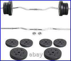 Barbell Weight Set Olympic Curl Bar 6 Weights 2 Barbell Clamps for Lifts 55LB