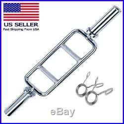 Fitness 34 Barbell Solid Olympic Chrome Tricep Hammer Curl Weight Bar 34 in