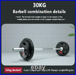Home Muscle Barbell Weight set 2 Standard Size Plates 5.5/11/22/33/44/55lbs
