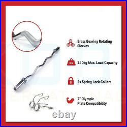 Olympic Bar 2 Weight Lifting Barbell Weights & Spring Collars Gym Fitness