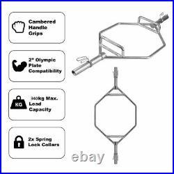 Sporteq Olympic Deadlift Bar 2 Trap & Hex Weight Lifting Shrug Barbell